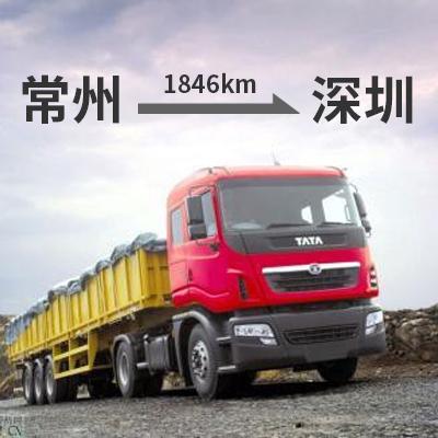 常州-深圳 物流运输图片
