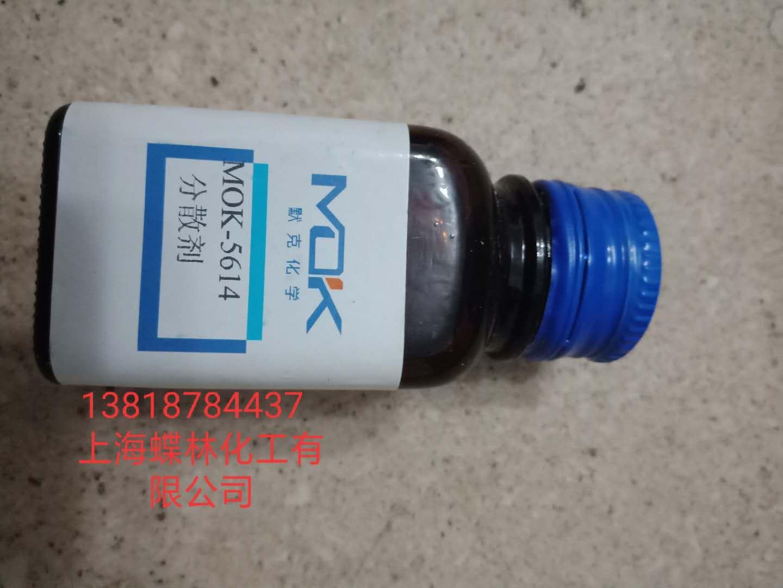 德国默克MOK®-5690水性润湿分散剂图片