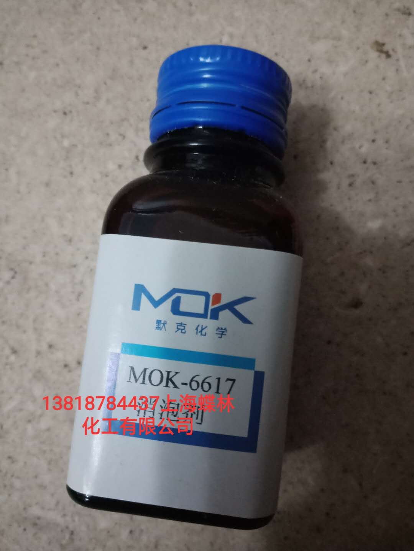 德国默克MOK-6614消泡剂 图片