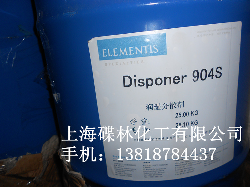 溶剂润湿德谦分散剂—983图片