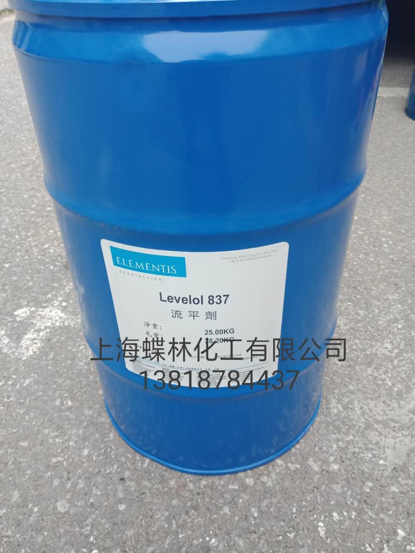 丙烯酸酯流平剂837图片