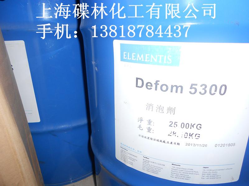 Defom5300溶剂型消泡剂图片