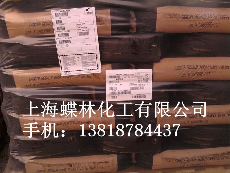 重庆攀钢金红石型钛白粉R-248图片