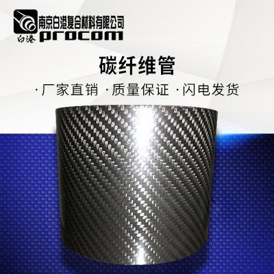 碳纤维管图片