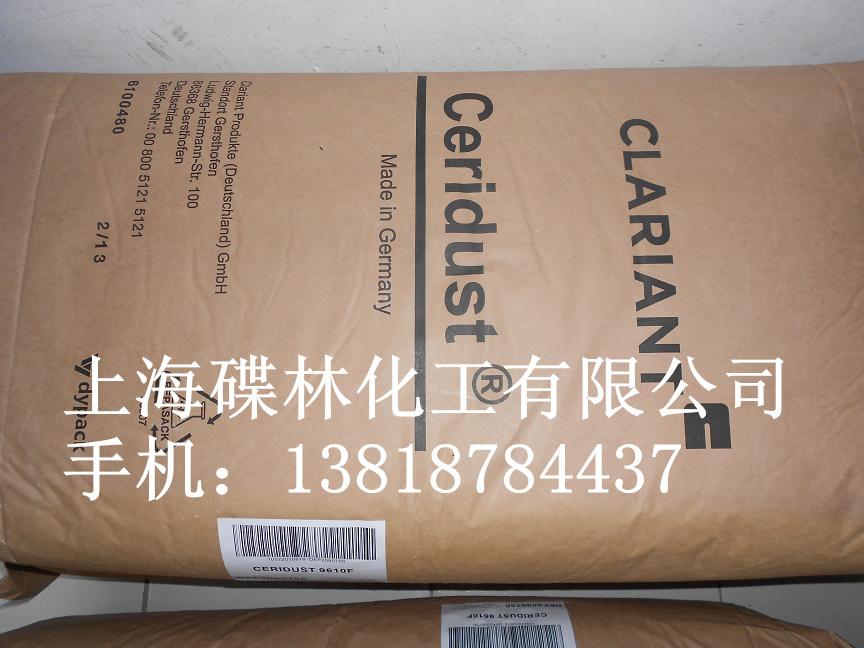 德国科莱恩蜡粉9610F聚四氟乙烯图片