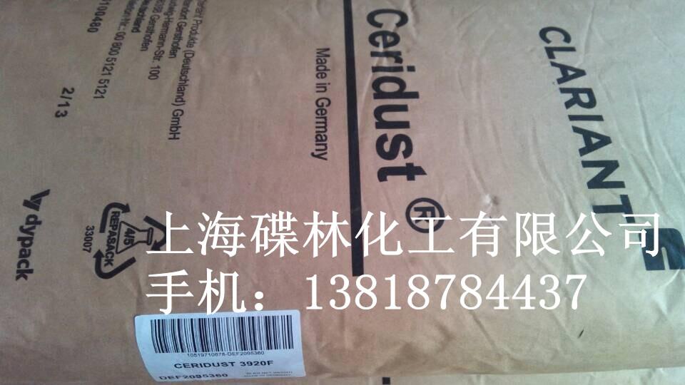 科莱恩蜡粉3920F聚乙烯蜡图片