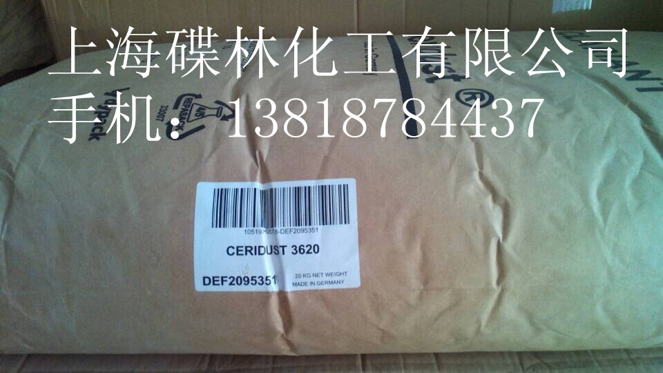 科莱恩蜡粉Ceridust  3620 微晶聚乙烯蜡图片