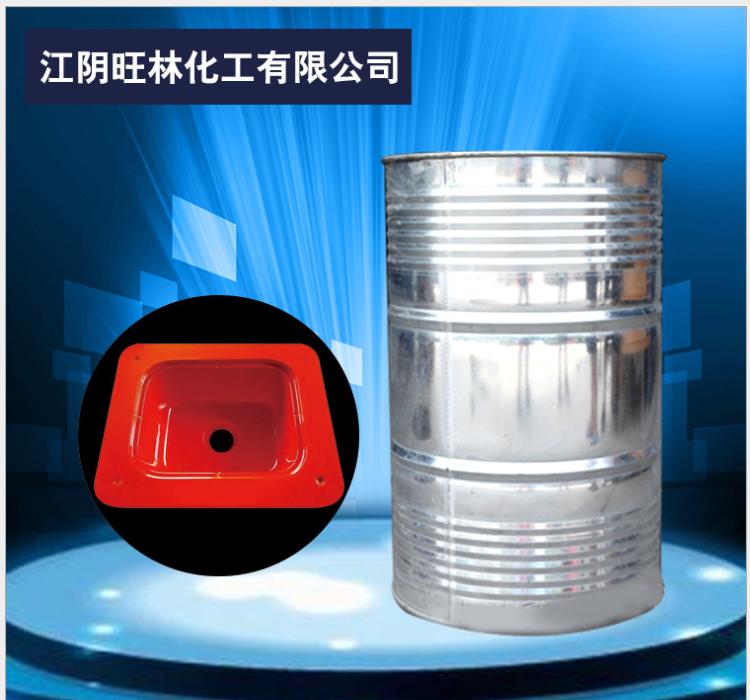 台盆树脂 合成不饱和聚酯树脂 台盆专用厂家直销批发