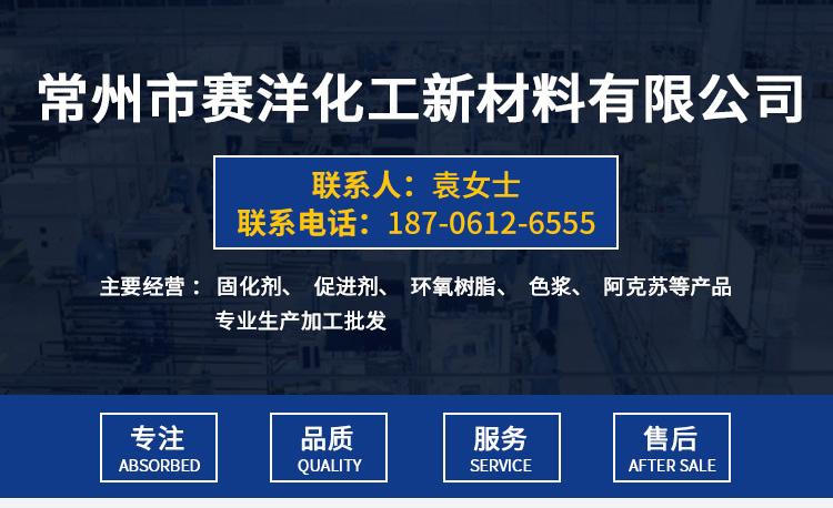 宁波新福二氧化钛_1.jpg
