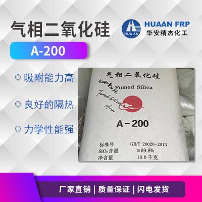 气相二氧化硅A-200图片