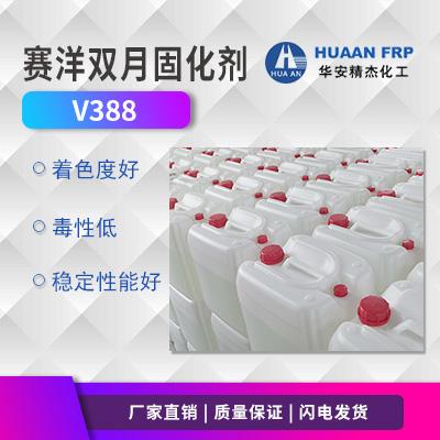 赛洋双月固化剂V388图片