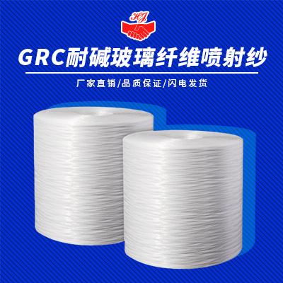 GRC耐碱玻璃纤维喷射纱图片
