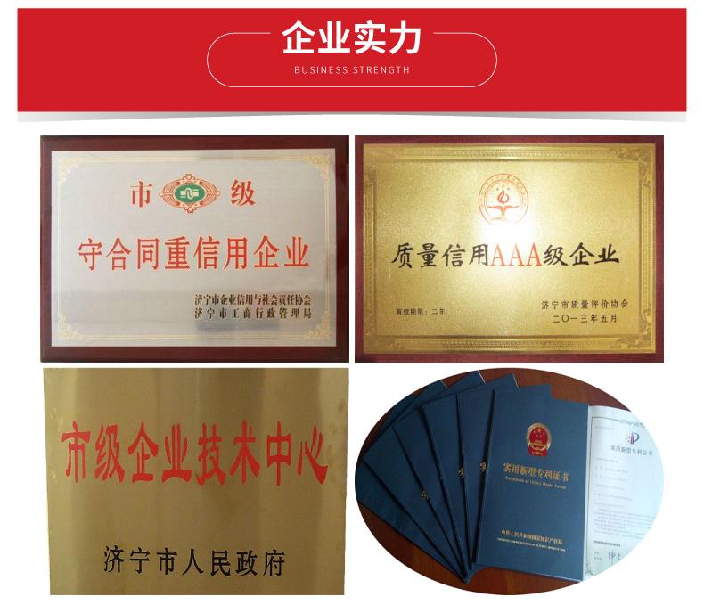 济宁红君玻璃纤维有限公司_详情页设计(企业实力).jpg