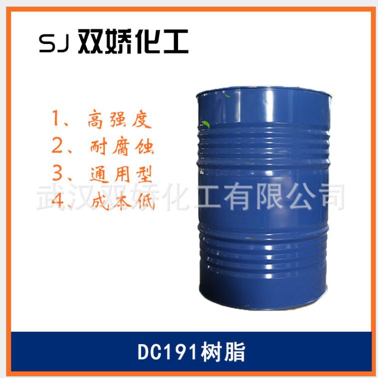 常州手糊dc191dc玻璃钢树脂化粪池树脂模具 防腐树脂