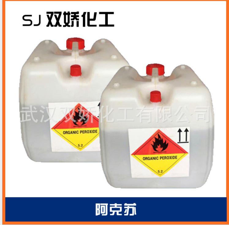 固化剂阿克苏V388 不饱和树脂常温硬化剂图片