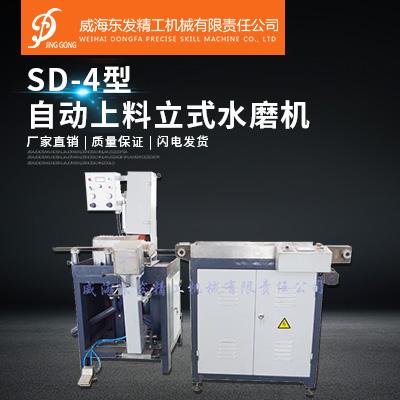 SD-4型-自动上料立式水磨机图片