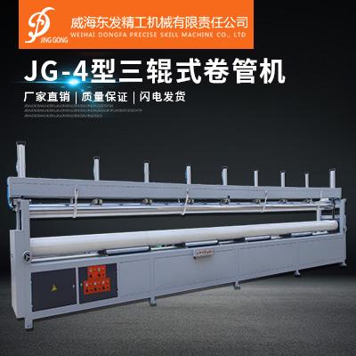JG-4型三辊式卷管机图片
