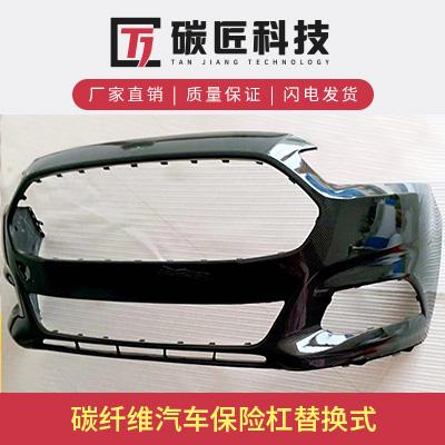 碳纤维汽车保险杠替换式图片