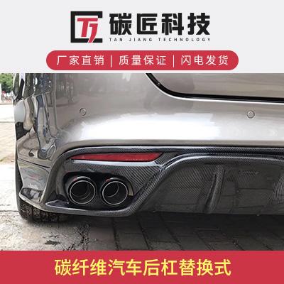 碳纤维汽车后杠替换式图片