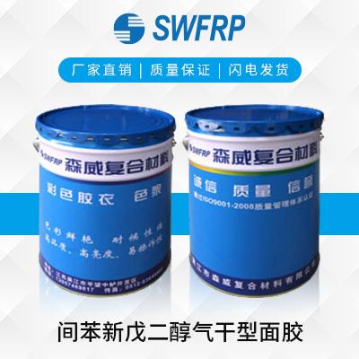 间苯新戊二醇气干型面胶图片