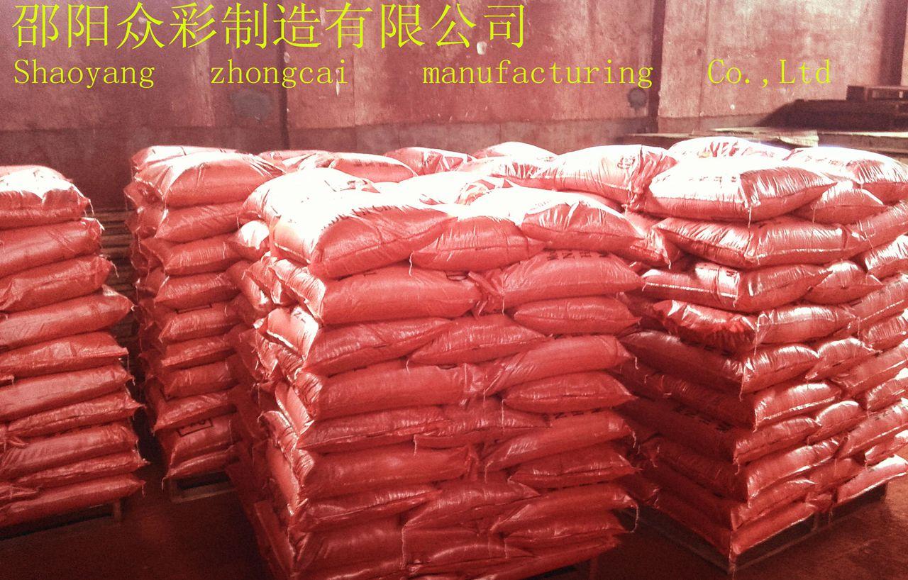供应湖南产出口级优等品国标H110和H120氧化铁红图片