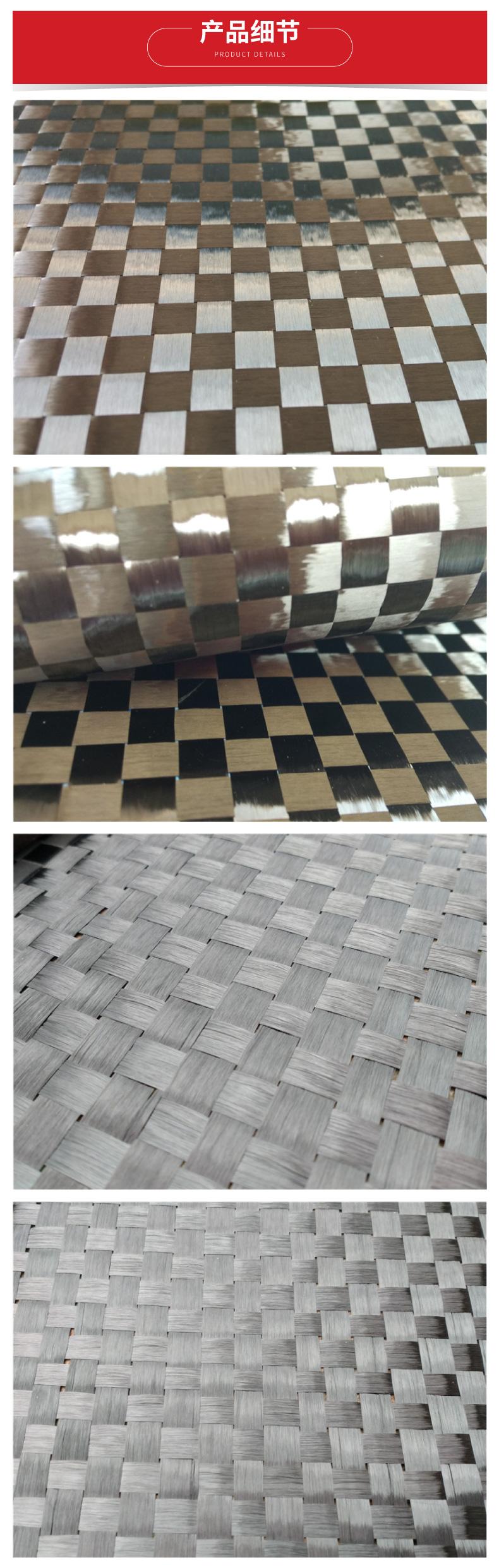 12k展宽布碳纤维布_产品细节.jpg