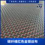 碳纤维红色金银丝布