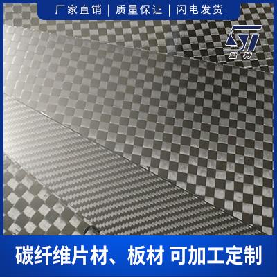 碳纤维片材、板材-可加工定制图片