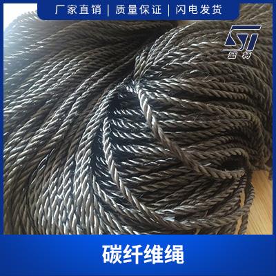 碳纤维绳图片