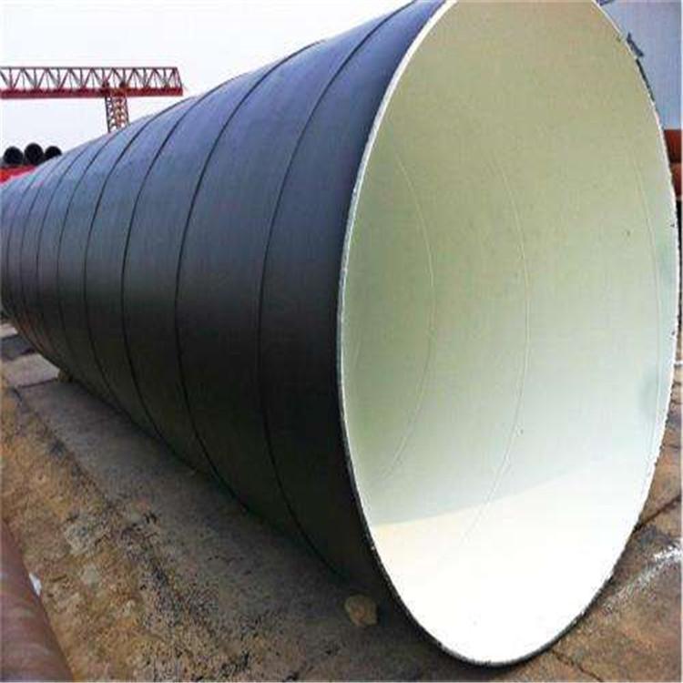管道施工环氧陶瓷防腐涂料图片