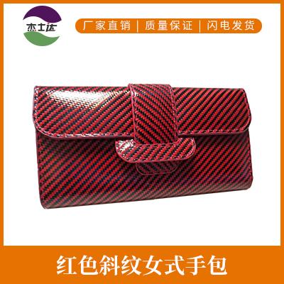 红色碳纤维斜纹女式手包图片