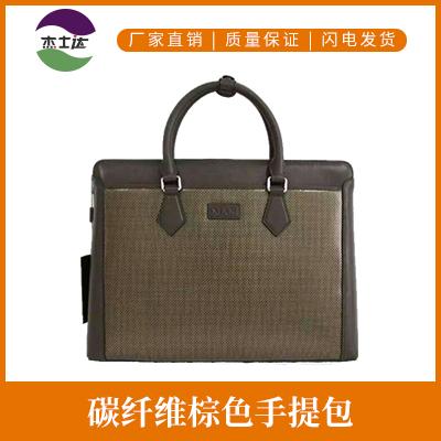 碳纤维棕色手提包图片