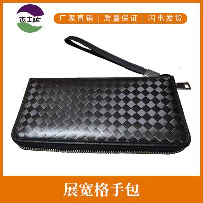 黑色碳纤维展宽格手包图片