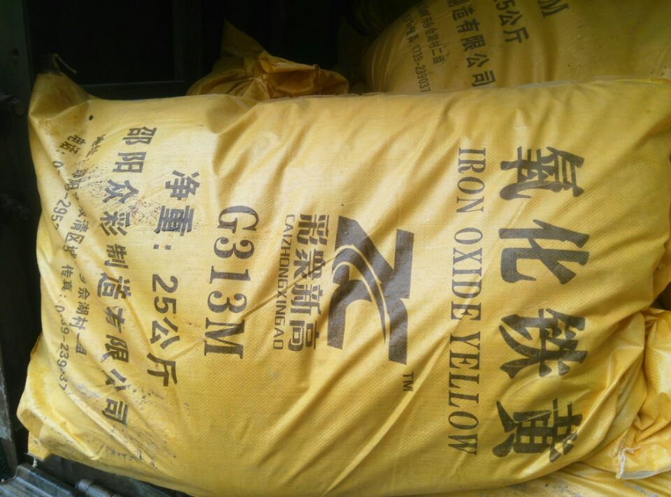 供应湖南产 出口级国标优等品G313氧化铁黄图片