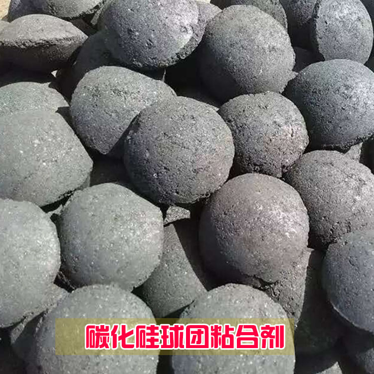 砂浆粘合剂图片