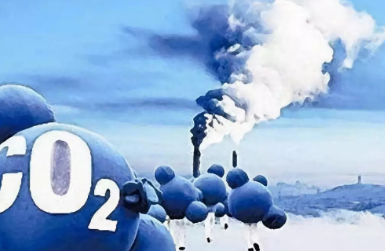 科学家研发新型催化剂 或许可以用二氧化碳生产塑料