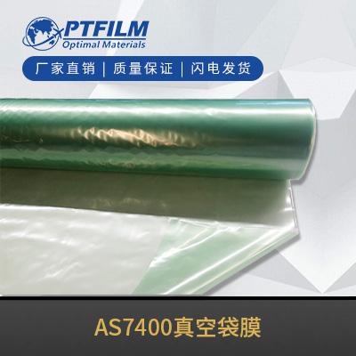 AS7400真空袋膜图片