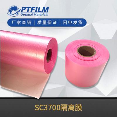SC3700隔离膜图片