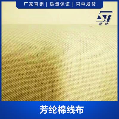 芳纶棉线布图片