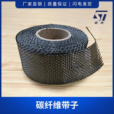 碳纤维带子图片