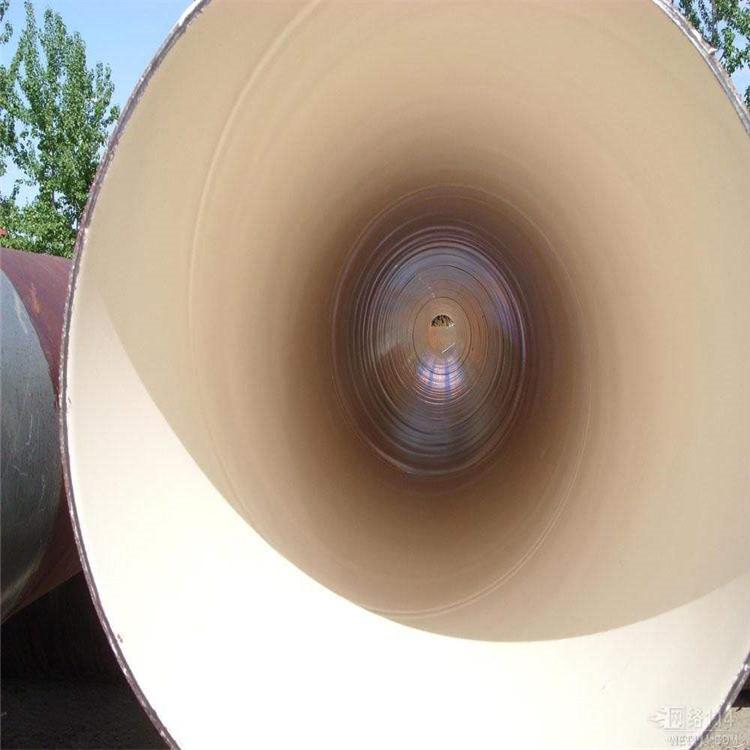 自来水管道施工环氧陶瓷防腐涂料图片