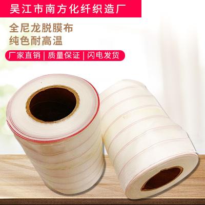 全尼龙脱膜布,纯色耐高温图片