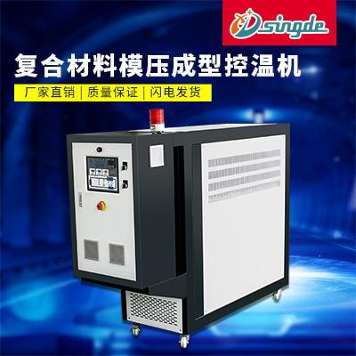 复合材料模压成型控温机图片