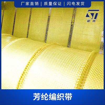 芳纶编织带图片