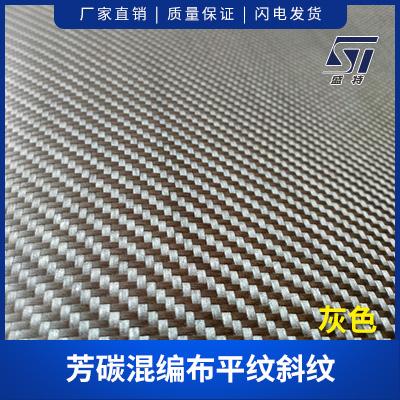 芳碳混编布平纹斜纹(灰色)图片
