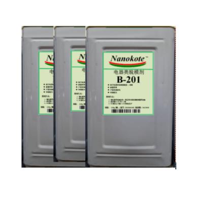 干式变压器、环氧互感器电器灌封、浇铸线圈线组 专用脱模剂B-201