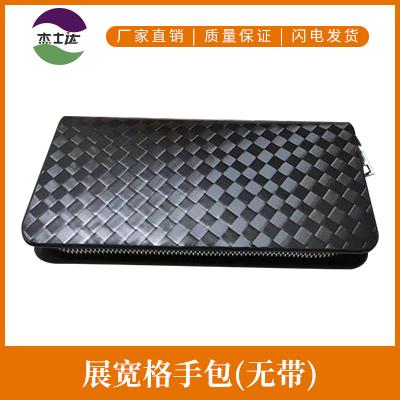 黑色碳纤维展宽格手包(无带)图片