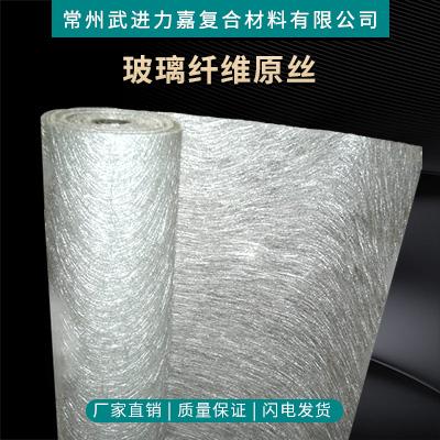 玻璃纤维原丝图片