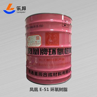厂家直销-凤凰牌环氧树脂E51耐高温防腐地坪专用透明拉挤环氧树脂