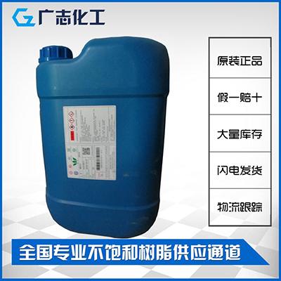 【供应】固化剂配套反应e20型促进剂图片